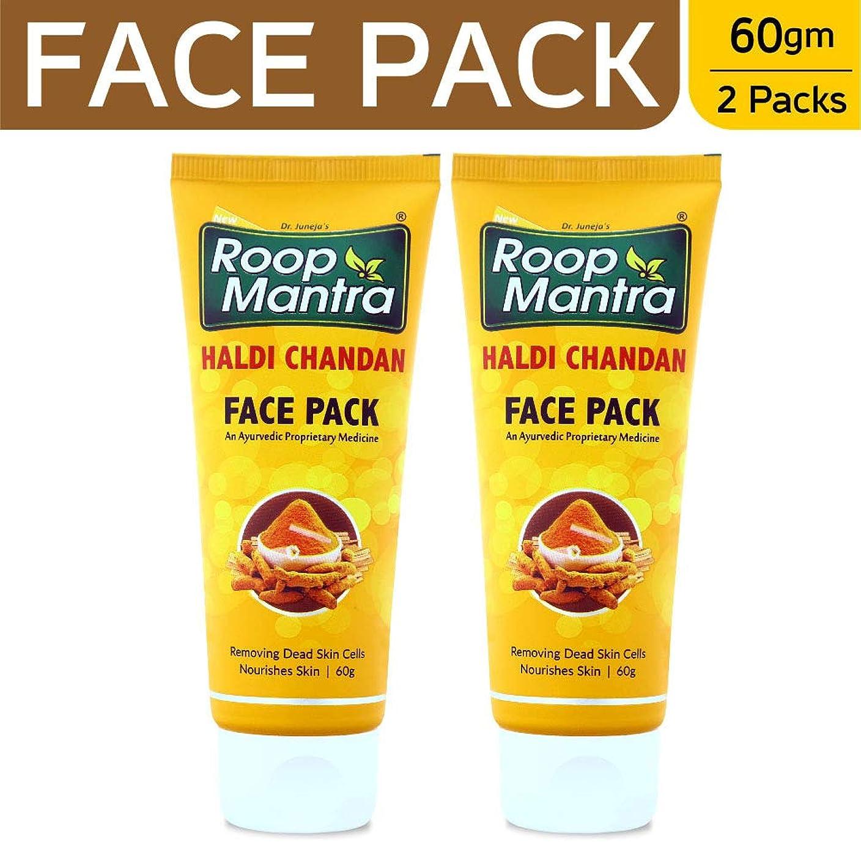振る舞う無礼にサンダルRoop Mantra Haldi Chandan Face Pack, 60g (Pack of 2)