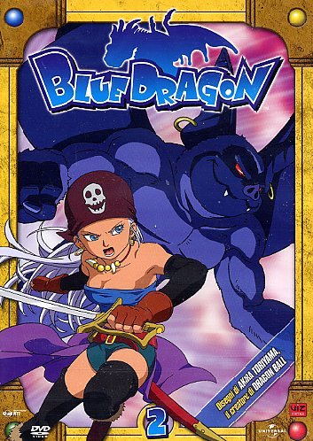 Blue Dragon Volume 02 Episodi 08-14 [Import Italien]