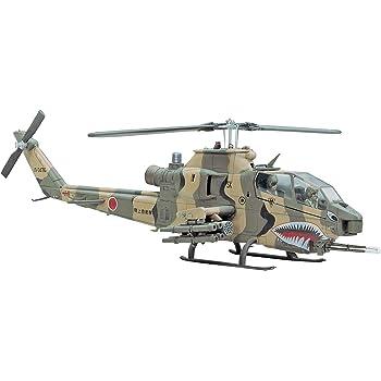 ハセガワ 1/72 陸上自衛隊 AH-1S コブラ プラモデル E4