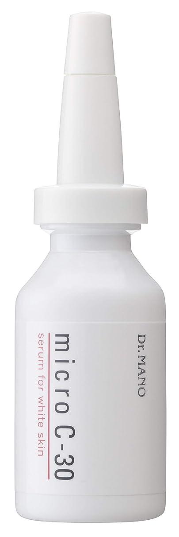 連帯ホイップ安定したDr.mano ビオセラム マイクロC-30 美白パウダー美容液 10g