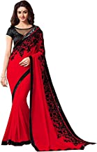 Navabi Export Women's Georgette Saree With Unstitched Blouse Piece