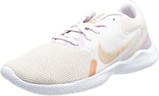 Nike Wmns Flex Experince RN 10 womens WMNS FLEX EXPERIENCE RN 10