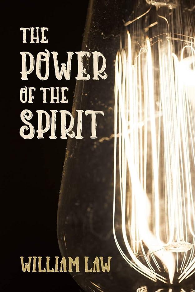 つかの間モールス信号締め切りThe Power of the Spirit