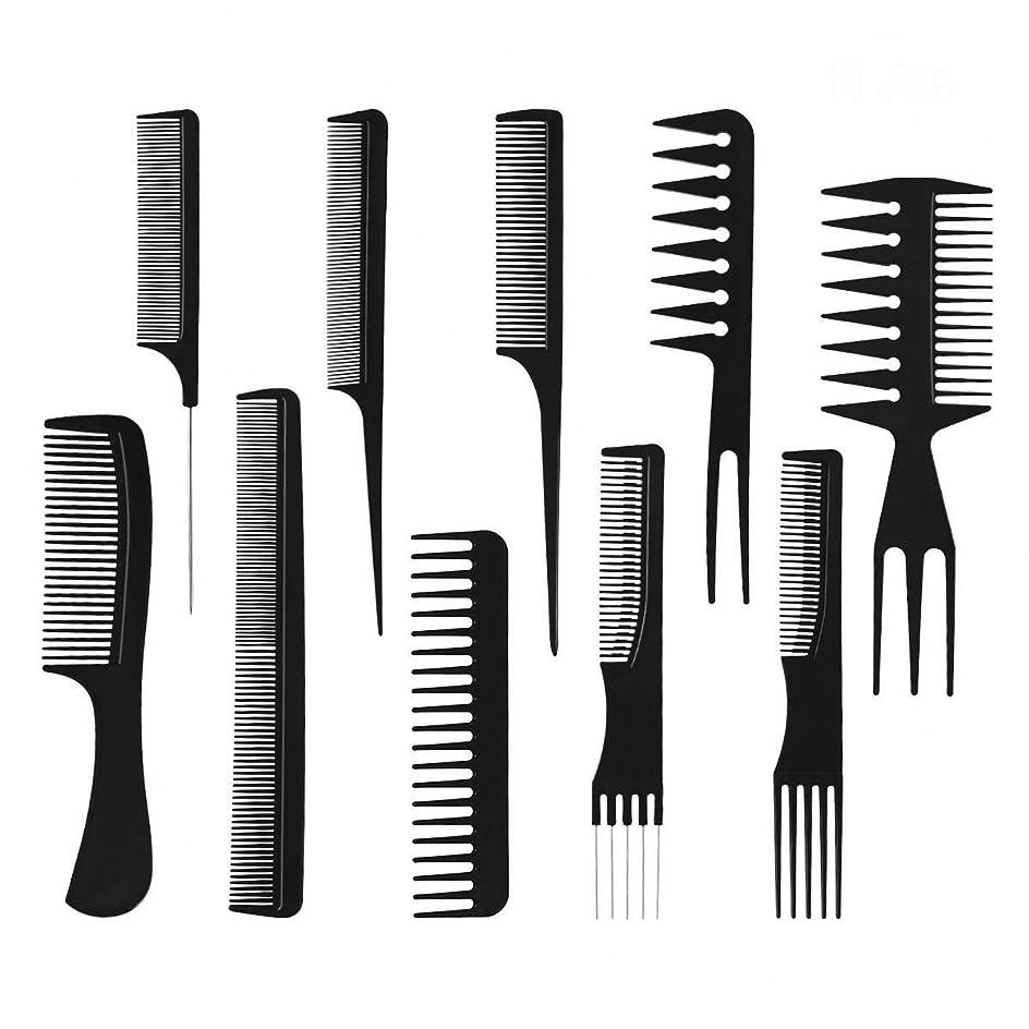 カッタートレードフェザーZHER-LU ヘアブラシ ヘアコーム 髪櫛 プラスチック 理髪道具 美容ツール 美髪セット 美容 理容 散髪 美容師 専用 家庭用 静電気防止 ブラック 10本セット