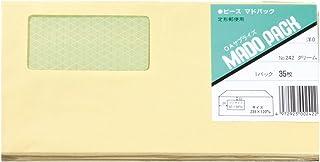 高春堂 封筒 ピース マドパック 洋0 クリーム 85g/㎡35枚 242