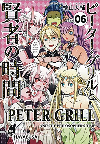Peter Grill and the Philosopher's Time 6: Die ultimative Harem-Comedy – Der Manga zum Ecchi-Anime-Hit! (6)