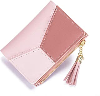 PALAY Small Women's Wallet -PU Leather Multi Wallets   Credit Card Holder   Coin Purse Zipper -Small Secure Card Case/Gift...