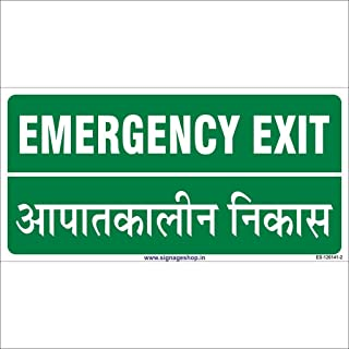 Signageshop Glow In Dark Bilangual Sign - Emergency Exit Sign In English And Hindi Language