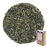 Núm. 1303: Té verde 'Sencha Fukuyu' - hojas sueltas - 250 g - GAIWAN® GERMANY - té verde de Japon