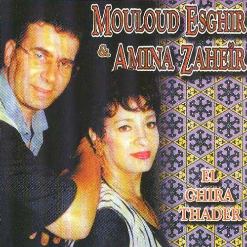 Mouloud Esghir, Amina Zaheïr