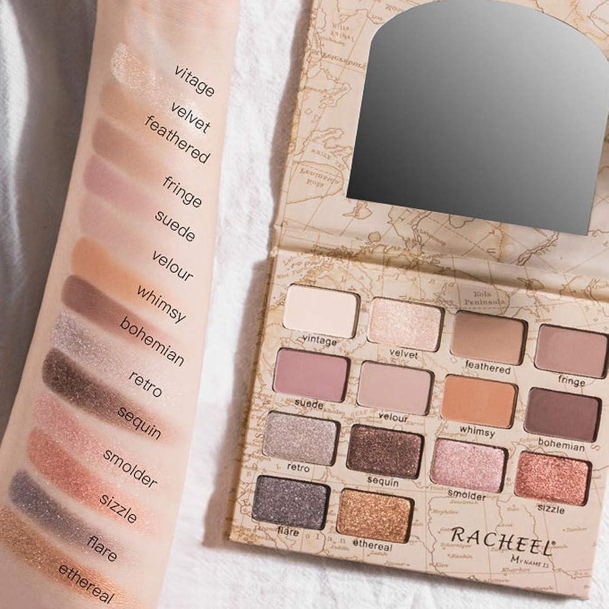 カウントアクセスできない満員Akane アイシャドウパレット MY NAME IS RACHEEL ファッション 気質的 プロ 魅力的 綺麗 人気 長持ち マット チャーム おしゃれ 持ち便利 Eye Shadow (14色)