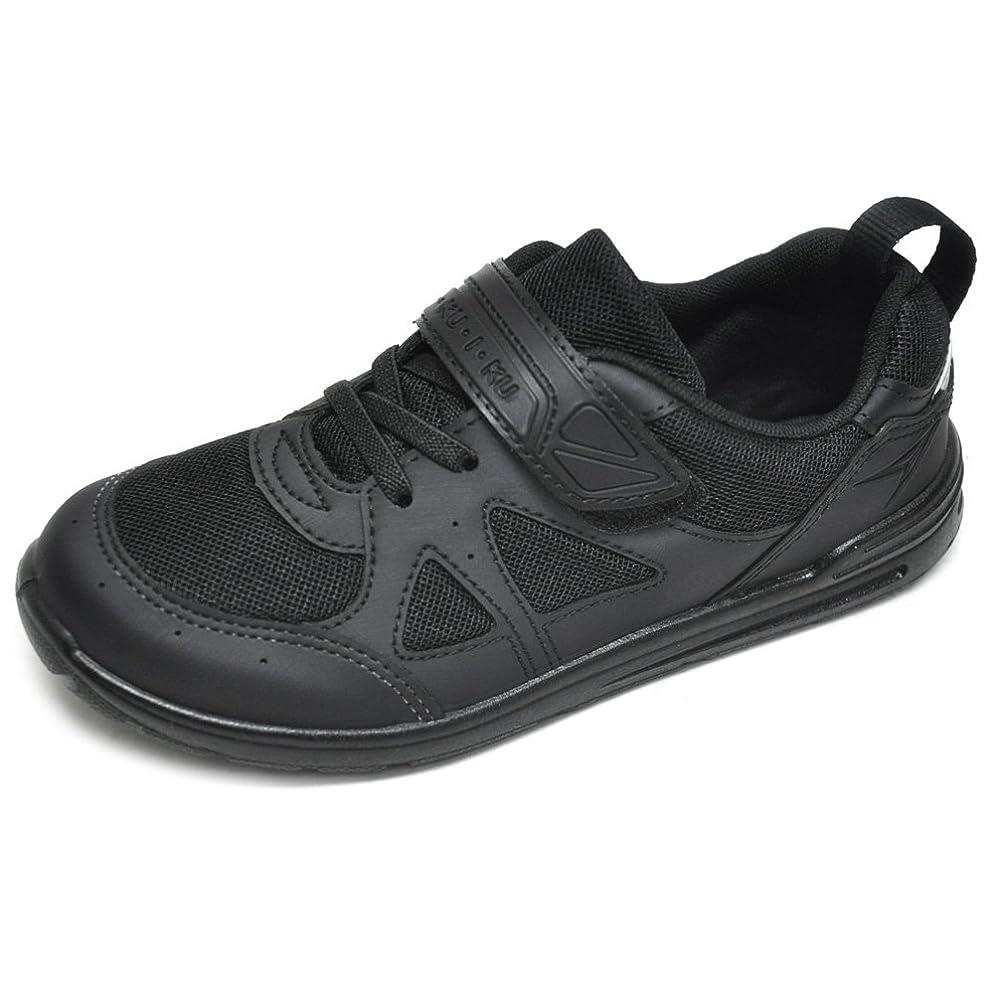 リマーク議論するバランスのとれた[シュンソク] 足育 通学履き 外履き?内履き 兼用シューズ SKI 0017 B/B 黒/黒