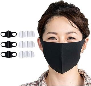 RINNE(リンネ) マスク ウレタン 立体型「3枚セット(ウレタンマスク3枚・インナー9枚)」花粉症 予防 ウィルス 咳 風邪のマナー対策