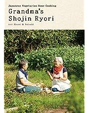 Grandma's Shojin Ryori - Japanese Vegetarian Home Cooking (English Edition)