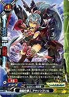 バディファイトX(バッツ)/制服仕事人 アサシンフリル(レア)/ヒーロー大戦 NEW GENERATIONS