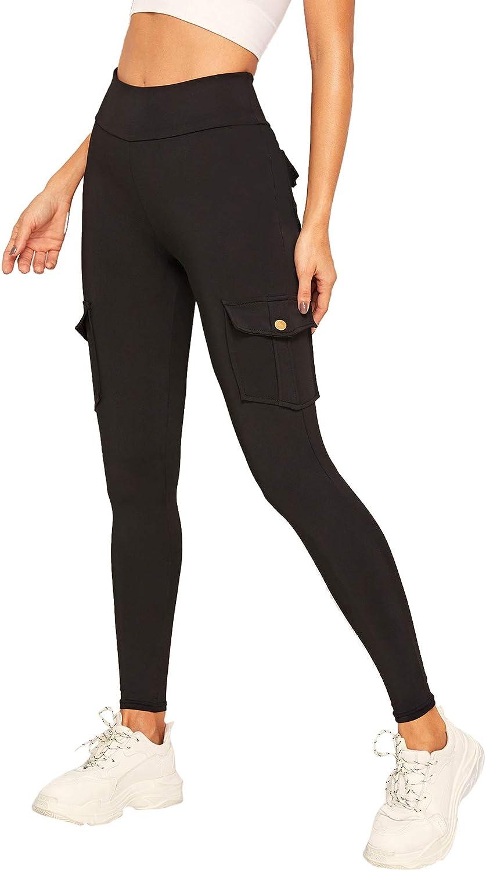 SweatyRocks Women's Casual Skinny Sweatpants Drawstring Waist Pants with Pocket