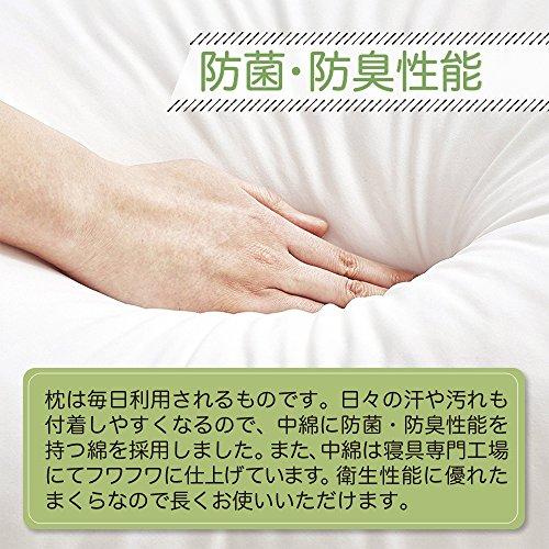 COMODO『ウォッシャブル枕(CMM4363)』