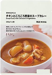 無印良品 素材を生かした チキンとごろごろ野菜のスープカレー 250g(1人前) 82143522 250グラム