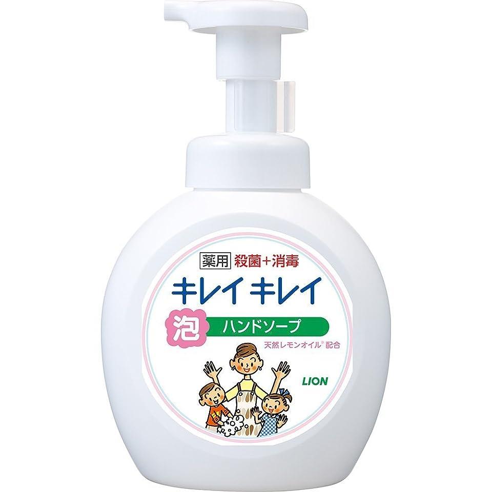 苦味マオリ提案するキレイキレイ 薬用 泡ハンドソープ シトラスフルーティの香り 本体ポンプ 大型サイズ 500ml(医薬部外品)