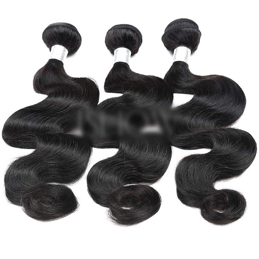 ためらううつ浮くHOHYLLYA 8インチ-24インチブラジルリアル人間の髪バンドル実体波カーリーヘアエクステンション用女性ナチュラルカラービッグウェーブかつら (色 : 黒, サイズ : 12 inch)