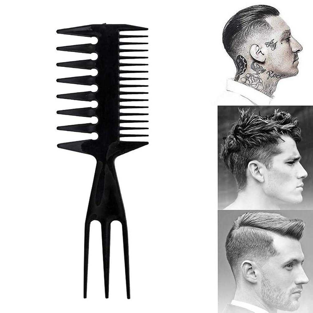 清めるクルーズリンク髪を整える、グルーミングおよびスタイリングのための1つのヘアスタイリングツールに付き3つの側面の髪の櫛メンズTextuizing櫛サロン理髪師の櫛3