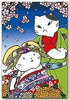ほのぼの浮世絵ポストカード 「桜下 花魁ねこ」 猫の絵葉書 和道楽