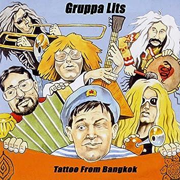 Tattoo From Bangkok