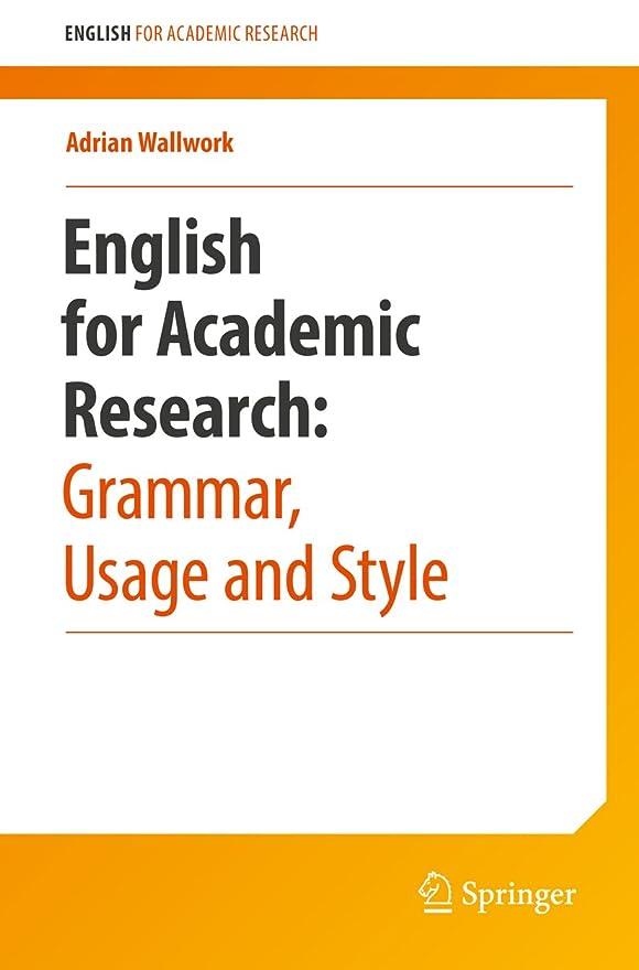 交響曲つかいますオーケストラEnglish for Academic Research: Grammar, Usage and Style (English Edition)