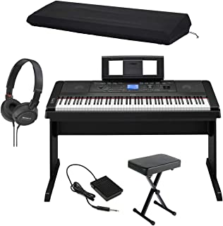Yamaha DGX660B 88-Key Ensemble Digital Piano with Furniture Stand, Padded X-Style Piano Bench, Power Adapter, Footswitch, Dust Cover, and On-Ear Stereo Headphones