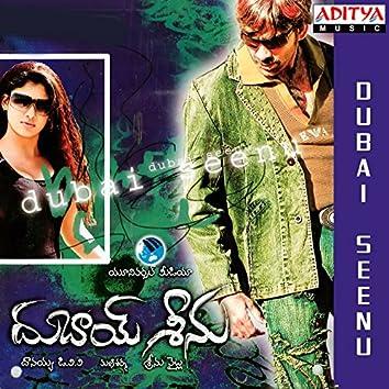 Dubai Seenu (Original Motion Picture Soundtrack)