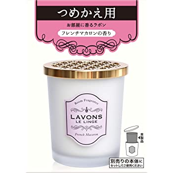 ラボン 部屋用 芳香剤 フレンチマカロン 詰め替え 150g