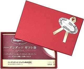 ハーゲンダッツ ギフト券 リボン付化粧箱入り【3枚セット】