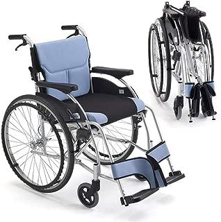 SHOWGG Foldable Wheelchair Transport Medical Nursing Cart for Elderly, Disabled, Rehabilitation Patient Ergonomic Comfortable Armrest and Backs,Manual Wheelchair Removable