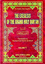 The Exegesis of the Grand Holy Qur'an (English, Set of 4 Volumes) تفسير ابن كثير
