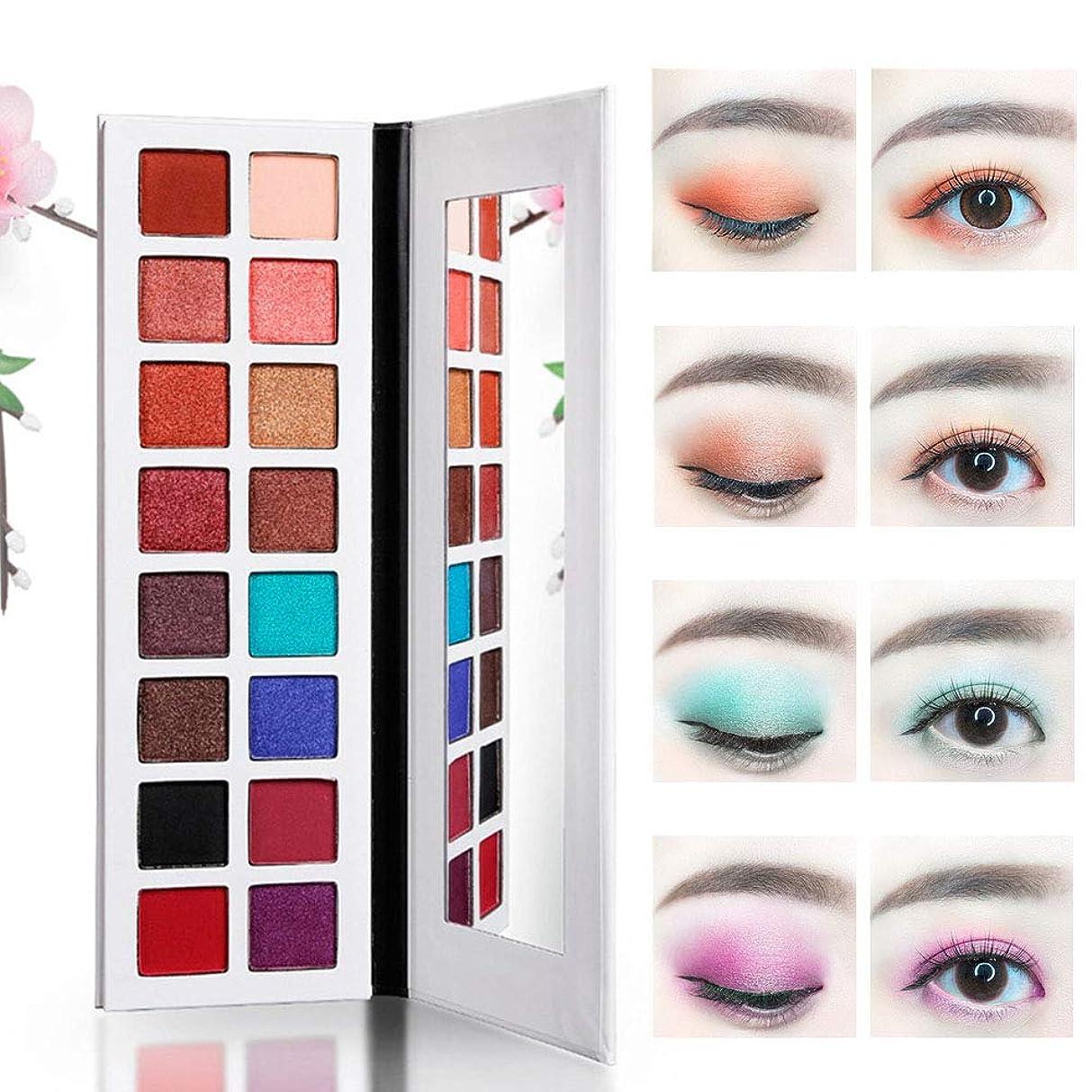 願う望み巨大Symboat Eyeshadow 16色 アイシャドウパレット長続きファッション 化粧品 女性用 ヌードメイク自然立体 高発色 初心者アイシャドウ激安 ラメ ラメ入り