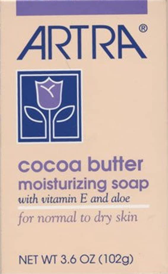 広がり最後に検出可能Artra Cocoa Butter Moisturizing Soap For Normal & Dry Skin - 3.6 Ounces