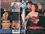 アンダー・サスピション‐疑惑の [VHS] image