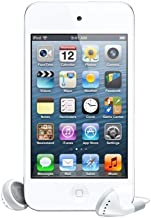GDBEST White for Apple iPod Touch 8GB (4th Generation) with Box Packaging (GoodNew)