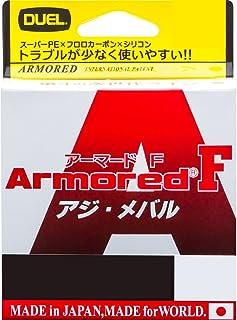 DUEL(デュエル) PEライン 0.2号/0.3号/0.4号/0.5号 アーマード F アジ・メバル 100mm/150mm