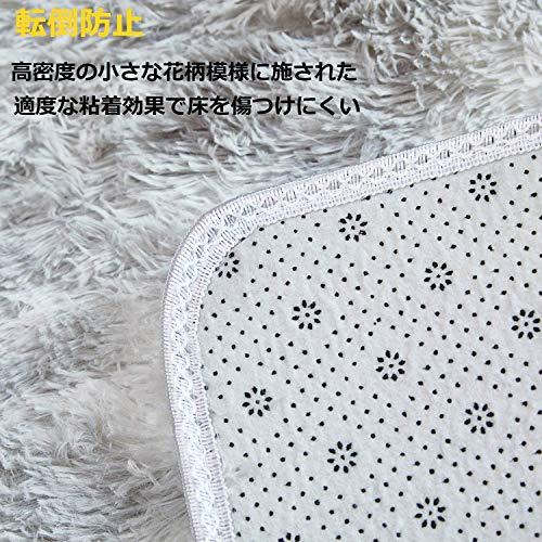 Leesentecラグ円形カーペットラグマット丸いカーペット円形マットシャギーラグ絨毯マイクロファイバーオールシーズン使用丸洗い折り畳み可能滑り止め付冷房対策ホットカーペット対応(グレー白い,100cm)