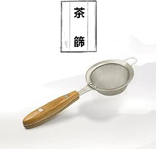 OBEST ハイテック茶こし 茶道具 茶漉し抹茶篩 ステンレススチール製 お茶
