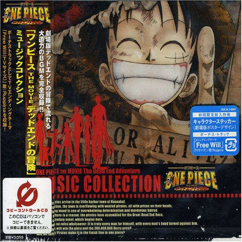 One Piece the Movie: Dead End No Bouken Music