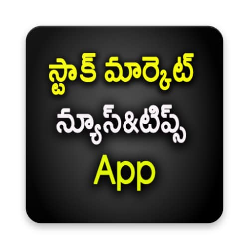 professional Telugu Stock Exchange – News, Tips, Mutual Funds, Technical Analysis, Videos