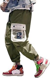 Irypulse, Pantalones Carga Hombre Moda Callejera Urbana, Pantalón de Camuflaje Casual Deportivo Estilo Hip Hop para Adolescentes, Jóvenes y Niños, Pantalones Sueltos Color Contraste - Diseño Original