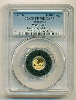 2018 MN Mongolia - Wild Boar Gold Low Mintage 1000 Tugrik PR70 DCAM PCGS FDI