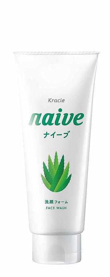 間隔ジャベスウィルソンミュウミュウナイーブ 洗顔フォーム (アロエエキス配合) 130g