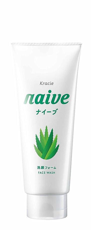 微視的北米蒸留ナイーブ 洗顔フォーム (アロエエキス配合) 130g