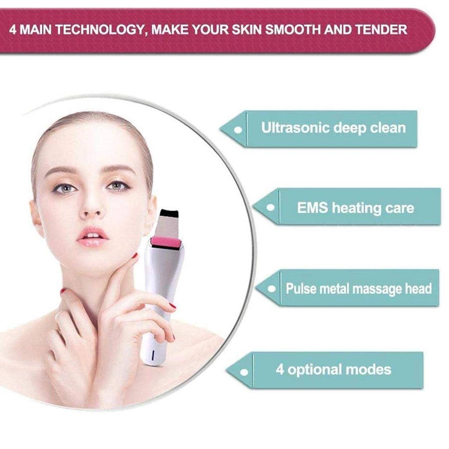 汗硬化するスイス人顔のスキンケア顔の振動マッサージャーのクリーニング機械シャベルの皮機械アクネの皮のスクラバー