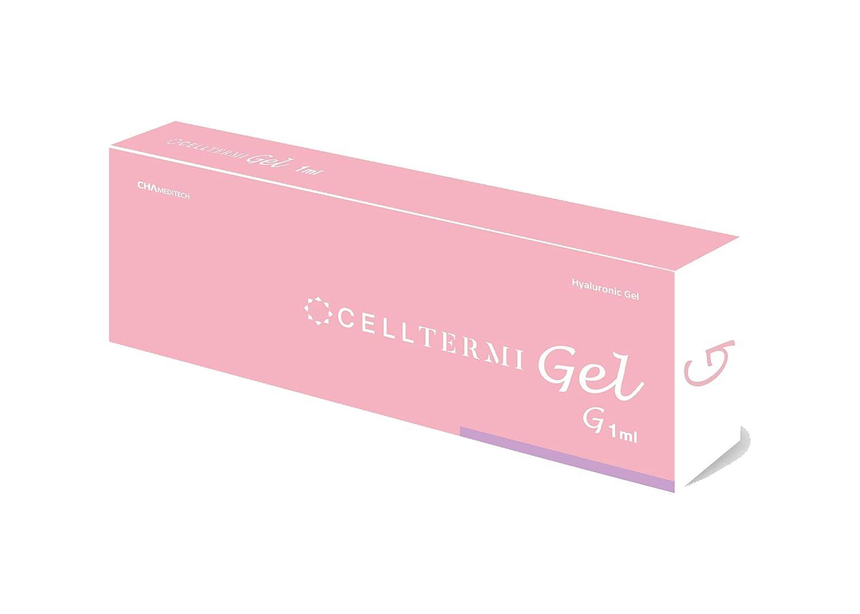 NEW before selling ☆ Celltermi Philadelphia Mall Gel CELLTERMI G GEL