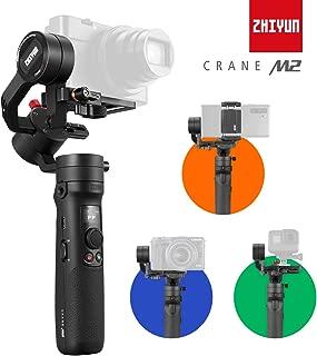 Zhiyun Crane-M2 [Official Dealer] 3-Axis Gimbal Stabilizer for Smartphones Action Camera DC Mirrorless Camera, zhiyun-crane-m2-gimbal-smartphone-stabilizer